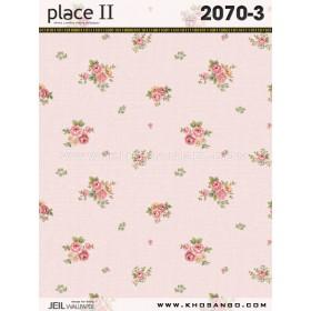 Giấy dán tường Place II 2070-3