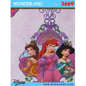 Giấy dán tường Wondereland 3669