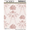 Soho wallpaper 56044-2