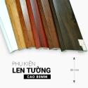 Plastic skirting board 80mm