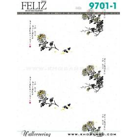 Giấy dán tường Feliz 9701-1