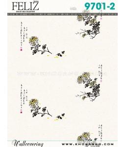 Feliz wallpaper 9701-12