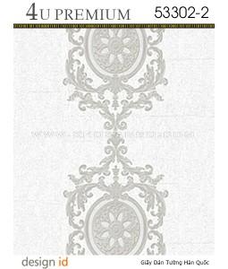 4U Premium wallpaper 53302-2