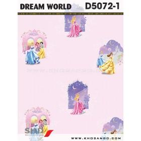 Giấy dán tường Dream World D5072-1