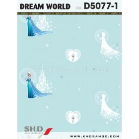 Giấy dán tường Dream World D5077-1