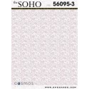 Soho wallpaper 56095-3