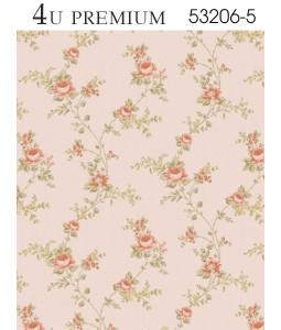 4U Premium wallpaper 53206-5