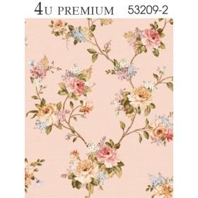 Giấy dán tường 4U Premium 53209-2