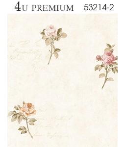 4U Premium wallpaper 53214-2