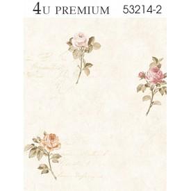 Giấy dán tường 4U Premium 53214-2