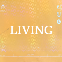 Living Wallpaper