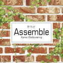 Assemble wallcovering
