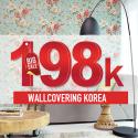 Wallpaper Sale off 199k