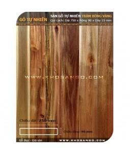 Acassia flooring 750mm
