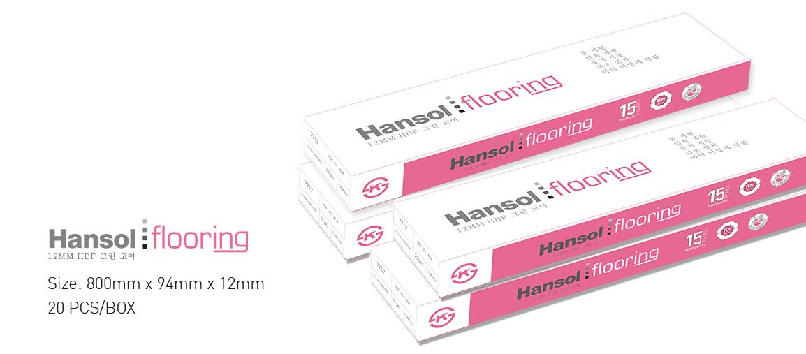 hansol box 12mm